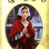 """""""Hope's Crossing"""", by Joan Elizabeth Goodman"""