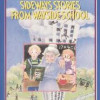 """Sideways Stories from Wayside School"", by Louis Sachar"