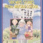 Wayside School, by Louis Sachar