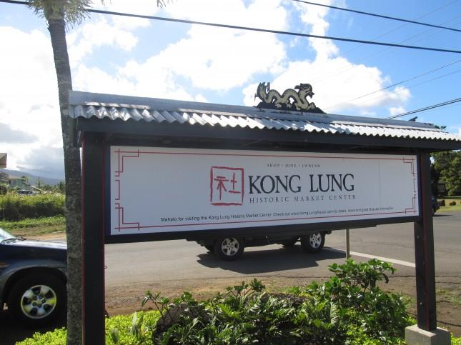 kong lung kilauea